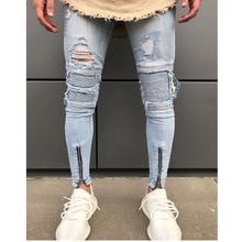 HOT 2019 Fashion Casual Man hole locomotive fold Pleated foot biker streetwear jeans mens denim pants