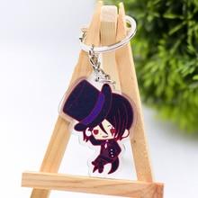 Anime Black Butler Keychain