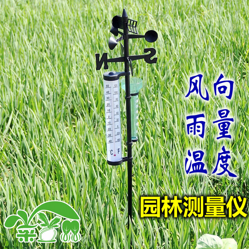 Online Get Cheap Garden Rain Gauge Aliexpresscom Alibaba Group
