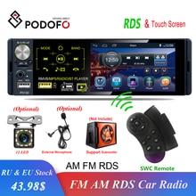 "Podofo 1 דין רכב רדיו RDS מדיה MP5 נגן Bluetooth 1Din Autoradio 4 ""HD מגע מסך FM מקלט USB אודיו סטריאו אחורי מצלמה"