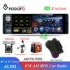Podofo 1 din araba radyo RDS medya MP5 çalar Bluetooth 1Din Autoradio 4