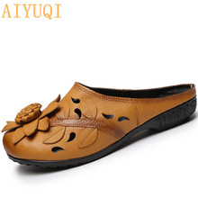 AIYUQI  Ladies slippers summer 2019 new genuine leather sandals women retro flat national style mother shoes