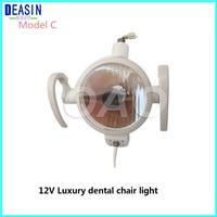 Halogen lamp Dental chair accessories dental chair light halogen lamp for dental unit model C