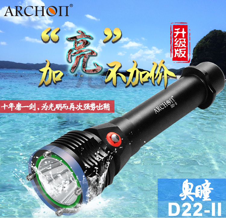 2017 Nieuwe Archon D22-ii Cree U2 Led Max 1200 Lumen 100 M Onderwater Duik Zaklamp Door 26650 Batterij Gratis Verzending Het Verstrekken Van Voorzieningen Voor Het Volk; Het Leven Gemakkelijker Maken Voor De Bevolking