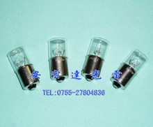 Indicator Bulb Instrument Bulb Single Contact Socket 24v5w 16 36mm(China)
