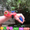 YS Plastic Wrist Water Gun Outdoor Toy Gun Water-Sprinkling Simba Water Pistol Shooter for Swimming Pool and Beach discount