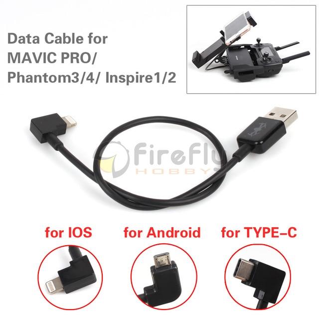 Заказать кабель usb iphone mavic купить xiaomi mi по себестоимости в иркутск