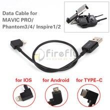 1 шт. линии передачи данных кабель для передачи данных для IOS/Android/TYPE-C системы для DJI Spark Mavic Pro/Phantom 3/4 Inspire 1/2