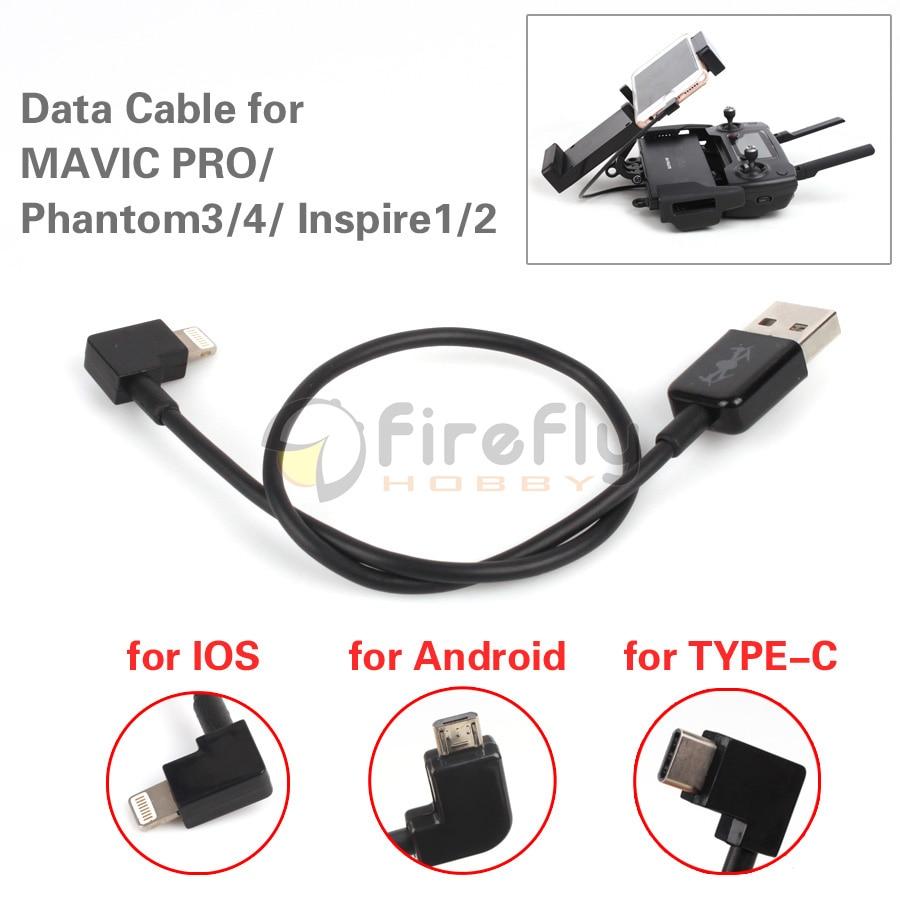 Cable type c к бпла mavic pro сменные винты mavic выгодно