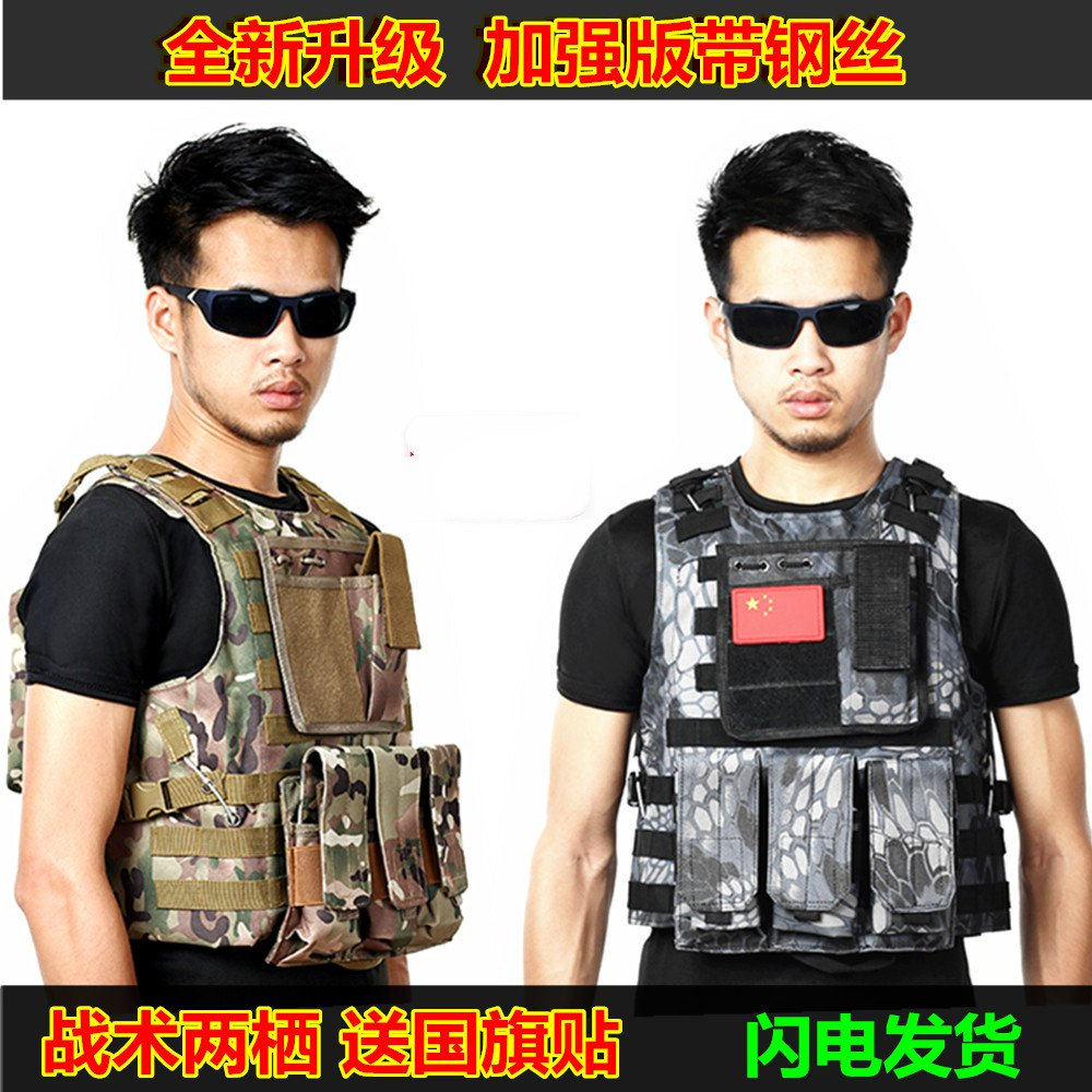 Tactical vest riding vest field equipment tactical vest desert camouflage combat ghost amphibious upgraded version of the cs special tactical vest vest american field equipment thickening tactical vest