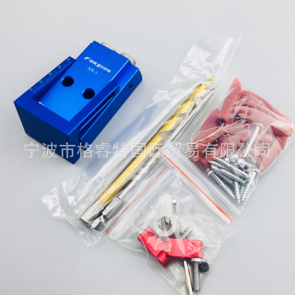 Free Shipping XK-1 Inclined Hole Locator Woodworking Inclined Hole Locator With Scale Drill Locator With Drill Bit PluggingFree Shipping XK-1 Inclined Hole Locator Woodworking Inclined Hole Locator With Scale Drill Locator With Drill Bit Plugging