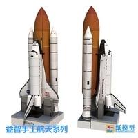 Uzay Mekiği Atlantis Kağıt Modeli Bulmaca Kılavuzu Gökbilim Roket DIY Kağıt Sanatı