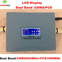 CDMA PCS 850 1900MHz Dual Ba nd Wireless WIFI Repeater Network Antenna Wifi Extender Signal AmplifierSignal Booster Repetidor