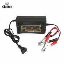 Top quality Full Automatic Smart Car Battery Charger 12V 10A Lead Acid/GEL W/ LCD Display US EU Plug Smart Fast Battery Charger(China)