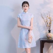 2018 inverno carino vestiti delle ragazze del capretto cinese pao cheongsam  anno regalo festa per bambini accappatoio bambino qi. c570db7ccbb
