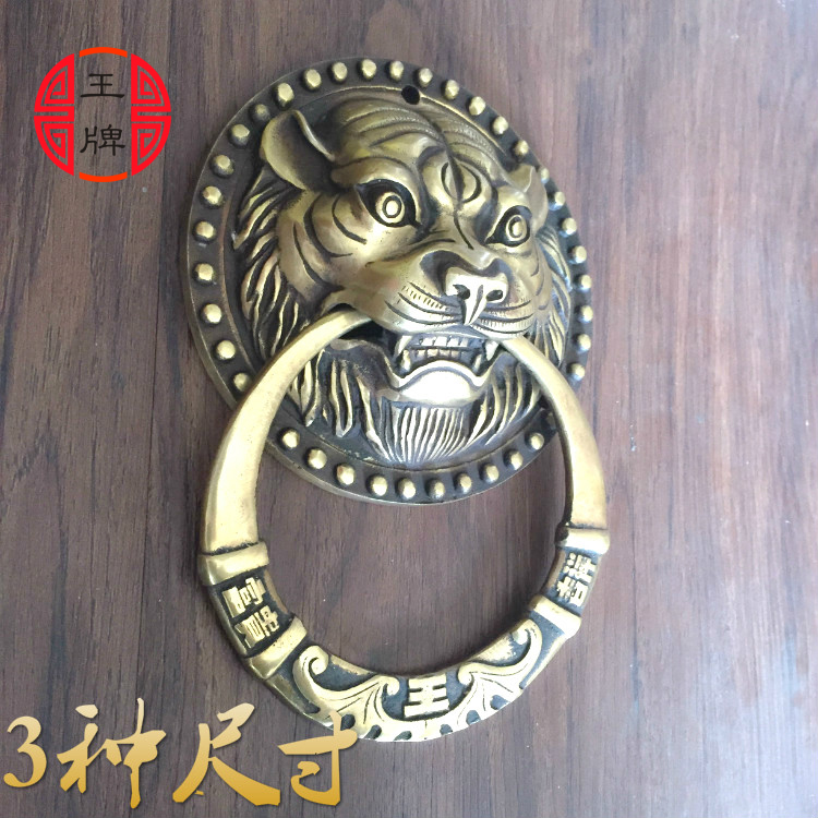 Chinese antique copper lion pure brass knocker Chinese door handle door handle shop first big tiger china brass copper fengshui guardian town house evil foo dog lion statue pair