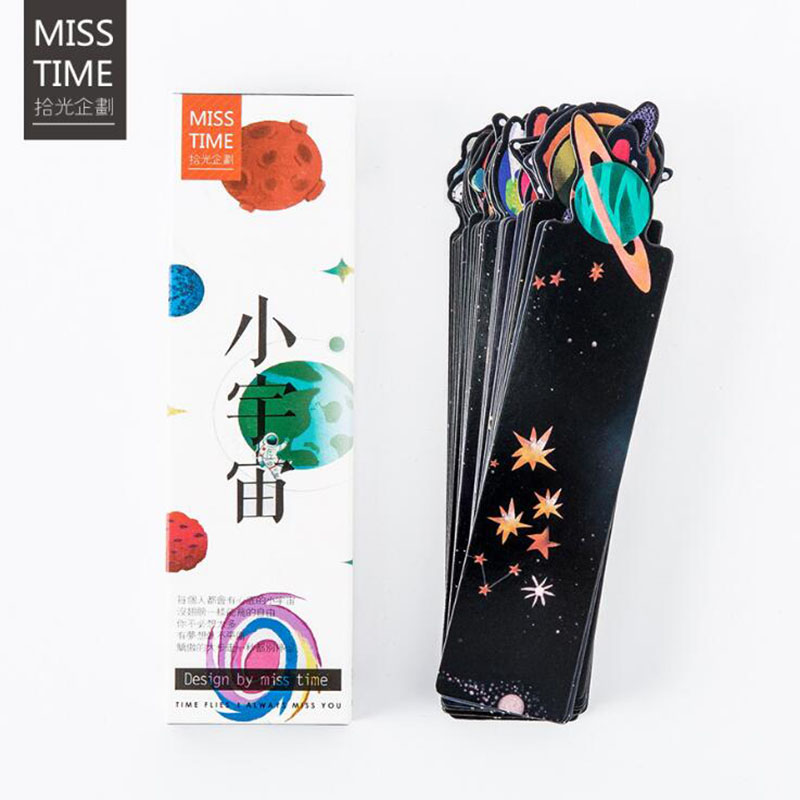 30 Sheets / Box Of Beautiful Small Universe Paper Bookmarks With Pictures Can Be Used To Study Office And Give Gifts To Children