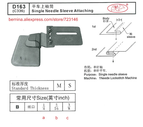 d163 single needle sleeve attaching For 2 or 3 Needle Sewing Machines for SIRUBA PFAFF JUKI BROTHER JACK TYPICALd163 single needle sleeve attaching For 2 or 3 Needle Sewing Machines for SIRUBA PFAFF JUKI BROTHER JACK TYPICAL
