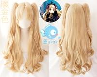 FGO Fate Grand Order Ereshkigal Cosplay Wig Servant Lancer Ponytails Blond Facial Hair