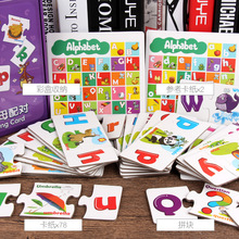 Alphabet Letters Card Kids English Matching Flash Cards Animal Fruits Cognitive Blocks Funny Learning Game Toys