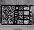 2017 NUEVO 14.5*9.5 CM HK Gran Nail Art Sello de Imagen Plate Raspador Plantillas DIY Nail Polish Art Manucure herramientas HK-02, envío libre
