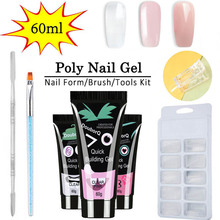 5pcs/kit Poly Gel Set 3colors 60ml UV Varnish Nail Polish Art Kit Quick Building Extension Hard Jelly