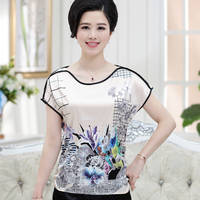 Plus Size Fat Middle Aged Woman Short Sleeved Silk Mother Dress Silk T Shirt Coat Fashion