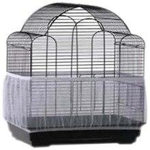Наволочка с изображением попугая, мягкая, легкая чистка, нейлоновая, воздушная ткань, сетка, клетка для птиц, случайный цвет