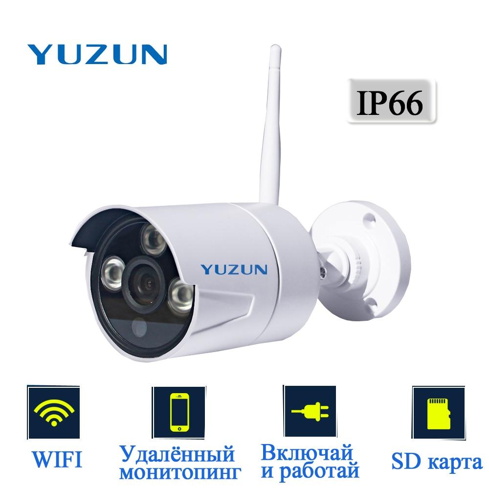 2MP IP wifi camera outdoor waterproof IP66 bullet camera IR cut P2P ONVIF H.264 IR night vision