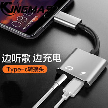 adapter type-c 3.5 mm OTG converter 4 in 1 charger and listening and calling and volume audio USB for samsung Huawei xiaomi катушка индуктивности jantzen c coil 1 4 mm 4 mh 0 08 ohm