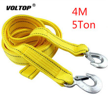 цены Car Tow Rope Tensioning Belts 4 Meters 5 Tons Off-road Trailer Strapped with Wire Rope Pull Traction Rope Car Travel Road Safety