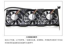 NIDECH 35731-55MEI12V 0.045A80mm * 80mm * 15mm graphics silent cooling fan ultra-thin PCI bit card companion