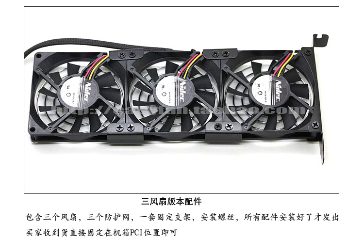 NIDECH 35731-55MEI12V 0.045A80mm * 80mm * 15mm graphics silent cooling fan ultra-thin PCI bit card companion computador cooling fan replacement for msi twin frozr ii r7770 hd 7770 n460 n560 gtx graphics video card fans pld08010s12hh