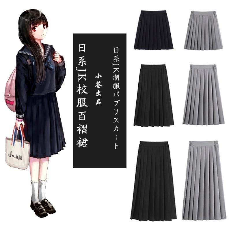 500c19dd3 Falda plisada negra corta/mediana/larga falda gris estilo universitario  japonés cintura elástica ...