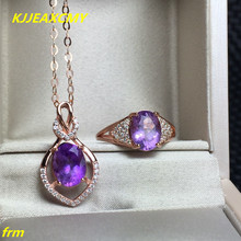 KJJEAXCMY Fine jewelry, 925 sterling silver inlaid natural amethyst women's rings necklace set wholesale wholesale sale genuine 925 sterling silver feather necklace fine jewelry crystals from swarovski 925 jewelry beads