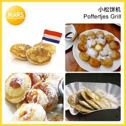 Mars Electric 220V 110V  25pcs poffertjes baking pan plate Poffertjes cooker little puff waffle machine