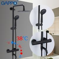 Gappo Zwarte Douche Systeem Bad Thermostatische Koud En Warm Water Temperatuurregeling Kranen Douche Systeem Grote Overhead-in Douche systeem van Woninginrichting op