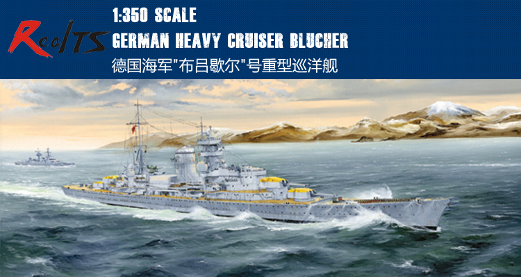 RealTS Trumpeter 1/350 05346 German Heavy Cruiser Blucher купить