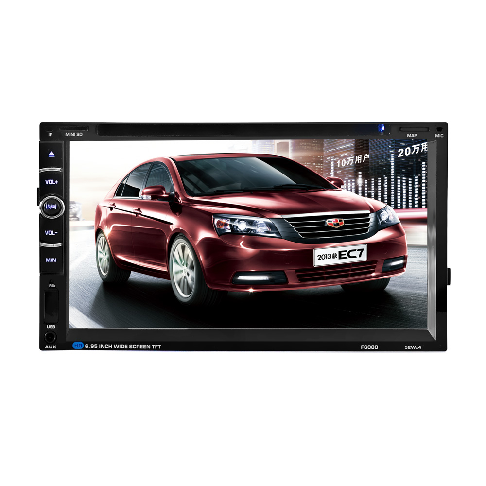 """F6080  Car DVD player 6.95"""" Car Autoradio Video/Multimedia MP5 Player mp4 Car Stereo audio player car dvd BT FM-in Car CD Player from Automobiles & Motorcycles"""