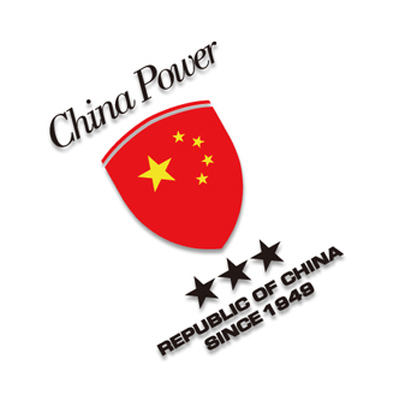 18/38cm Shield of China Flag China Power Reflective Car Auto Decal Sticker Exterior Body Decoration Car-Styling Love China junction produce jp luxury reflective windshield sticker ho car auto motorcycle vinyl diy decal exterior window body car styling