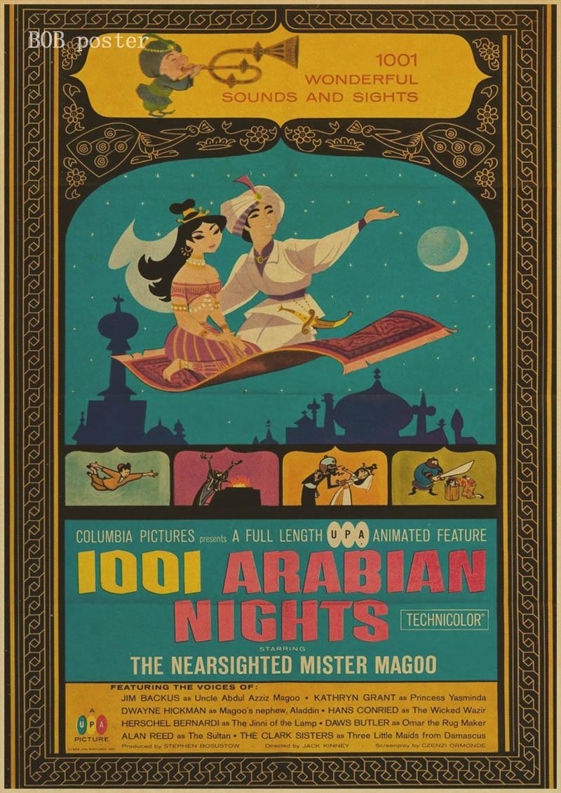 Movie Poster 4 film Mr.Magoo ARABIAN Nights.Home room interior decor art design.