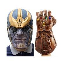Avengers Endgame Cosplay Thanos Infinite Gloves Mask Toy Thanos Infinity Gauntlet Mask Toys Party Show Dec Jouet Birthday Gift декор ceradim infinity dec 20x50