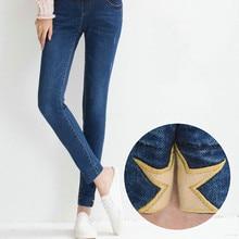 Elastic Waist Maternity Jeans Pants Pregnant Women Leggings Solid Star Maternity Pants Pregnant Clothes for Pregnant Women B47