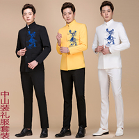 Black white yellow male suits mens chinese tunic suit set chinese style stand collar men formal dress embroidery dragon suit men