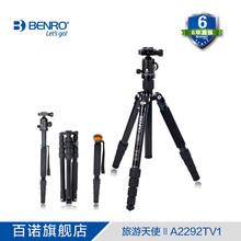 цены на DHL gopro Benro A2292TV1 Aluminium Monopod Tripod+ Ball Head Tripod Monopod Alpenstock 3 in 1 max loading 14kg  wholesale в интернет-магазинах
