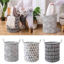 Геометрическая форма корзина для белья водонепроницаемые складывающиеся для грязного белья корзина для хранения дома Органайзер детская игрушка корзина для хранения