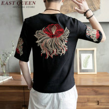 Traditional Chinese clothing for men vintage printed t shirt round neck traditional Chinese male clothing linen shirt KK1002 HQ