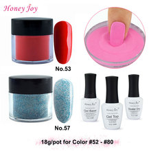 New Arrival Winter Colors 18g/Box Dipping Powder Without Lamp Cure Nails Dip Powder Gel Nail Color Powder Natural Dry Blue Red