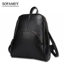 Sopamey Для женщин Пояса из натуральной кожи рюкзак для Колледж сумка женская мода Рюкзаки женщина Back Pack ежедневно Для женщин рюкзак