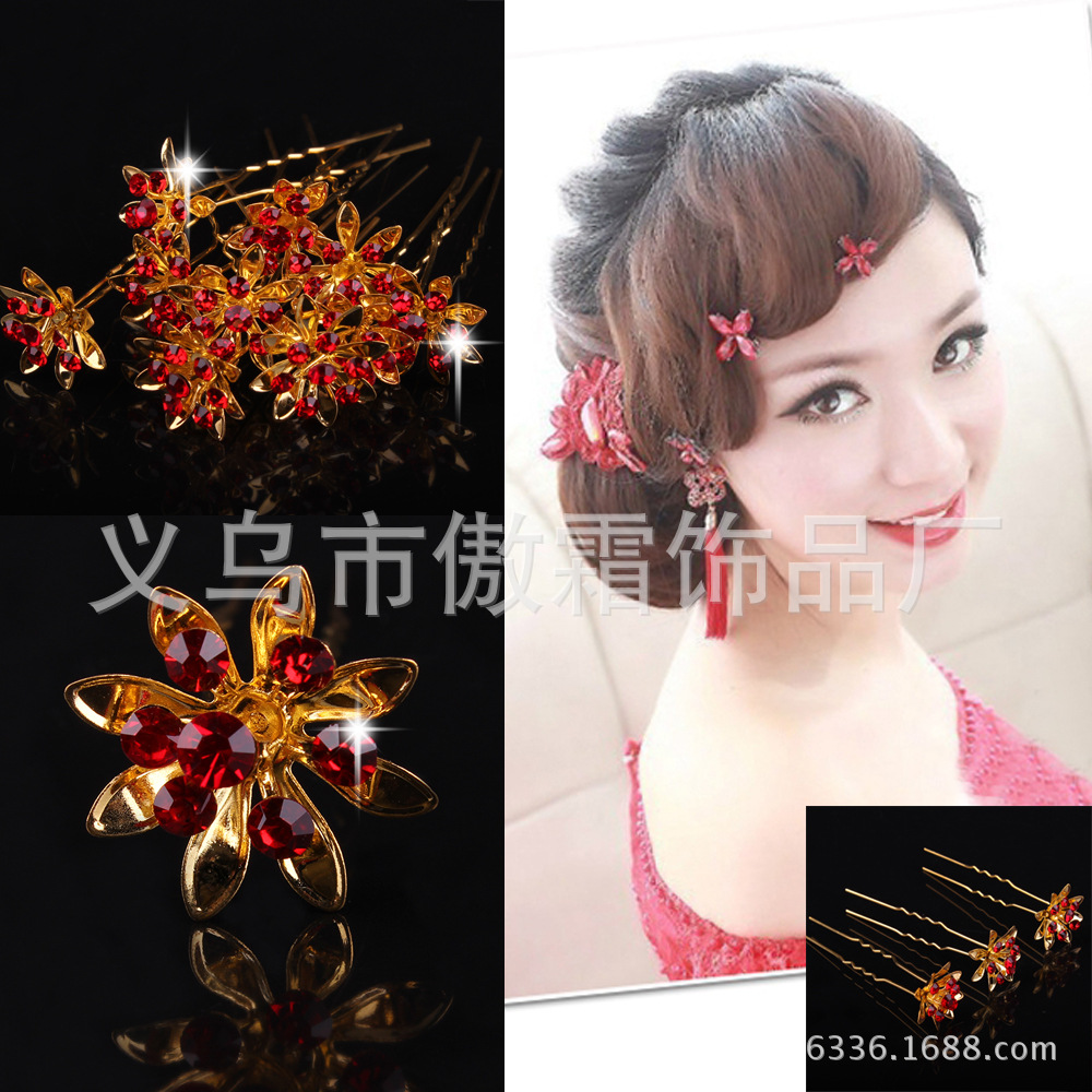 12 Pcs Gold Flower Red Crystal Bridal Wedding Prom Hair Pins Hair Clip